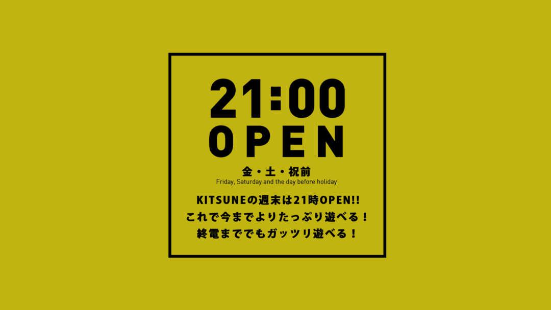 21:00 OPEN