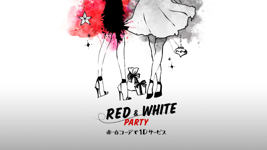 RED & WHITE PARTY