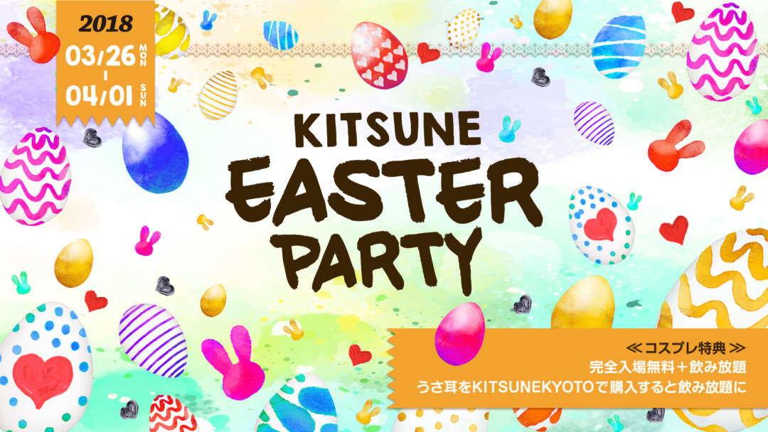 KITSUNE EASTER PARTY