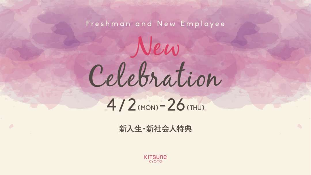 Freshman and New Employee New Celebration