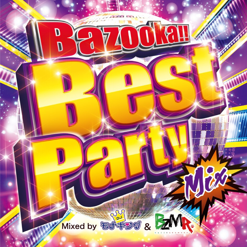 Bazooka!! Best Party Mix