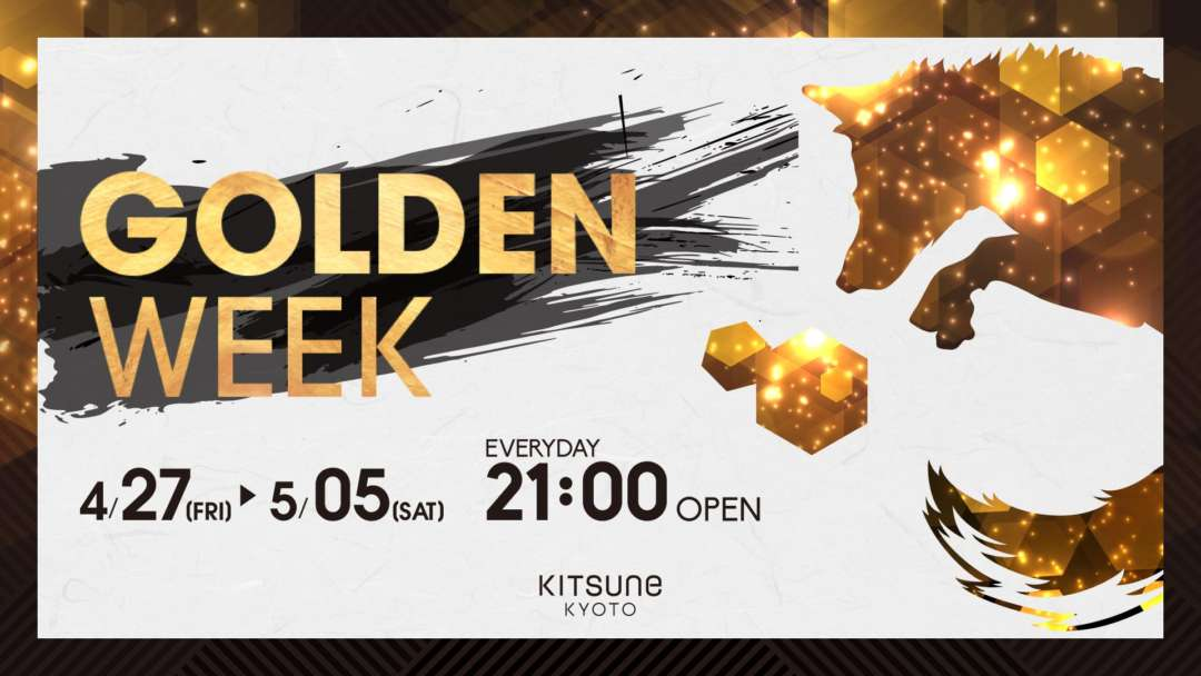 KITSUNE KYOTO GOLDEN WEEK