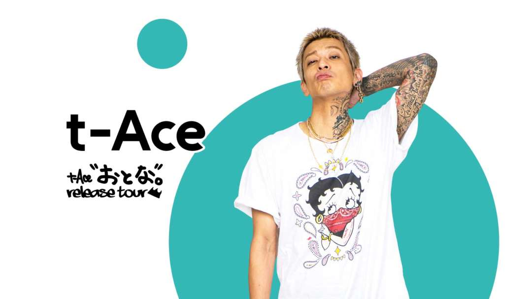 SPECIAL GUEST:t-Ace