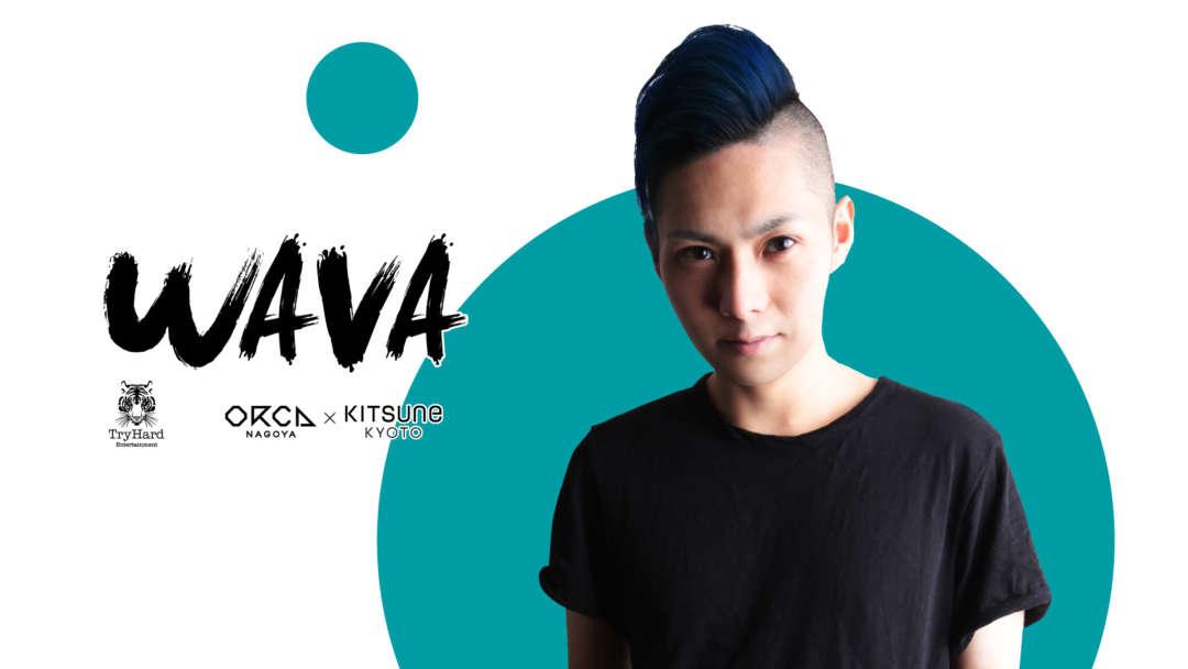 SPECIAL GUEST: DJ WAVA