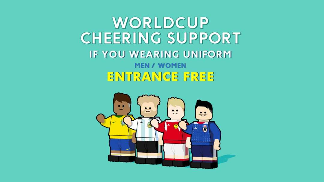 WORLD CUP CHEERING SUPPORT