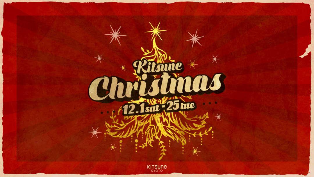 KITSUNE CHRISTMAS