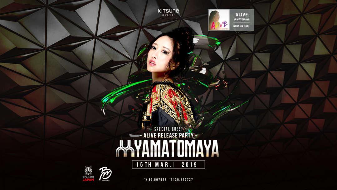 SPECIAL GUEST : DJ YAMATOMAYA