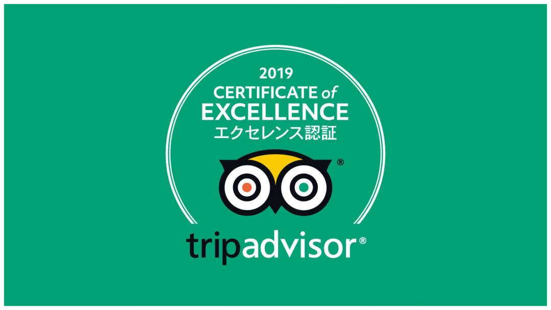 トリップアドバイザー Certificate of Excellence