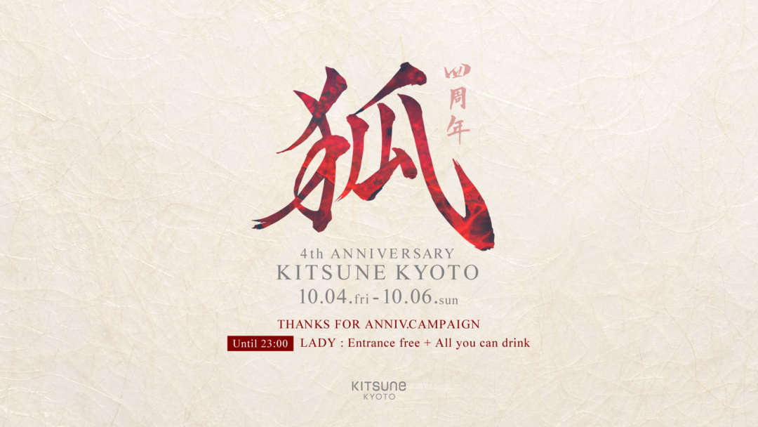 KITSUNE KYOTO 4th ANNIVERSARY