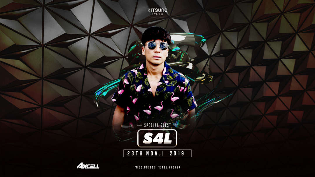 DJ S4L