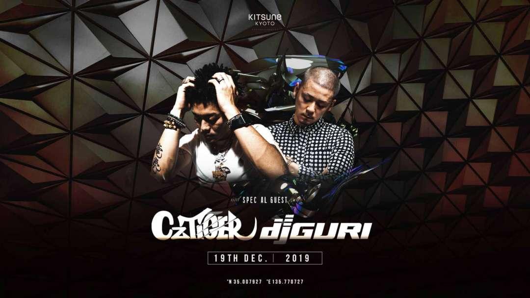 Cz TIGER / DJ GURI