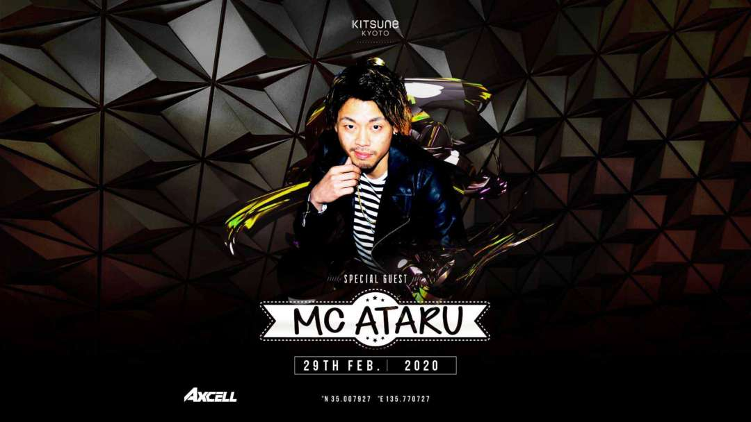 MC ATARU