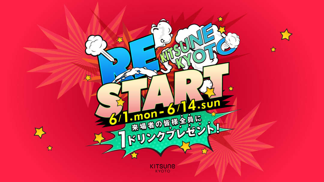 KITSUNE KYOTO RE START